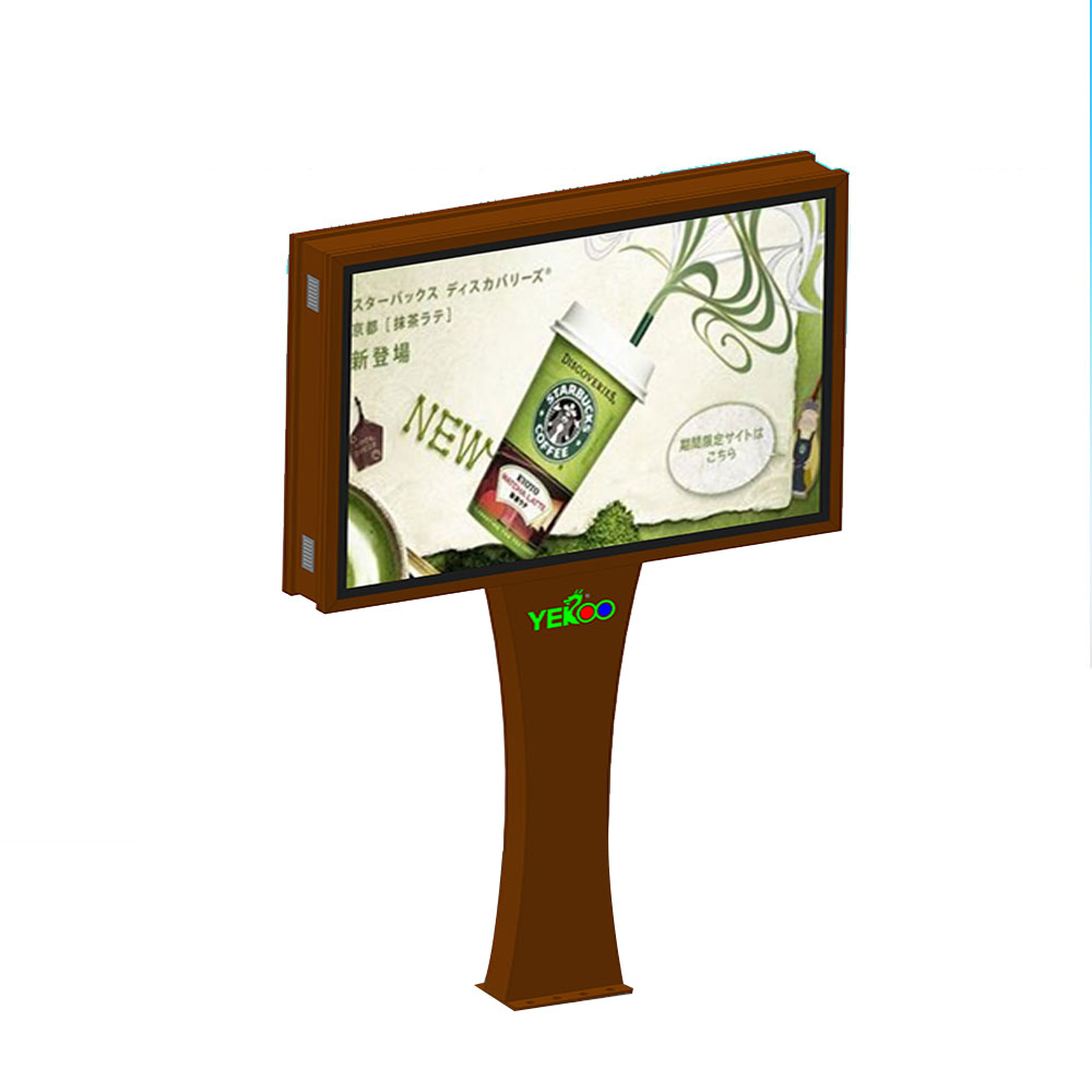 news-YEROO scrolling poster stand for advertising-YEROO-img-1