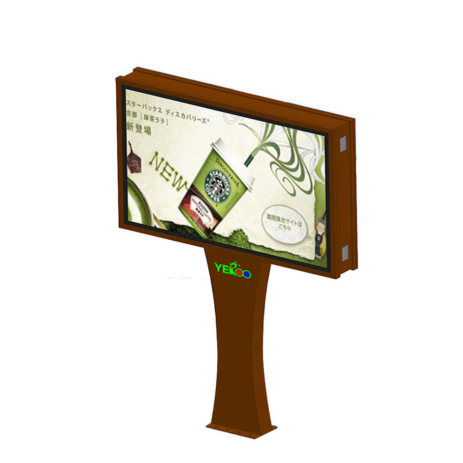 Double sided scrolling advertising mupis billboard YR-SCB-0003