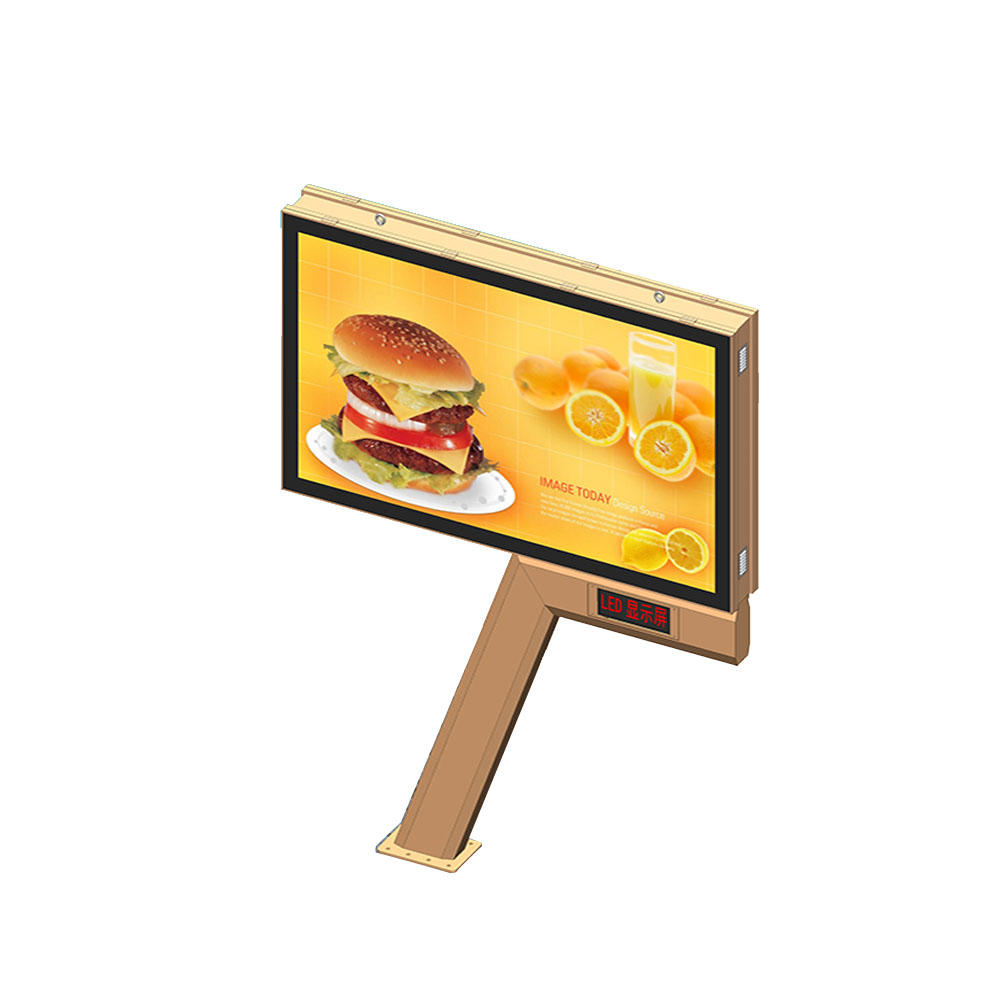 YR-SCB-0004 Double sided scrolling advertising mupis billboard