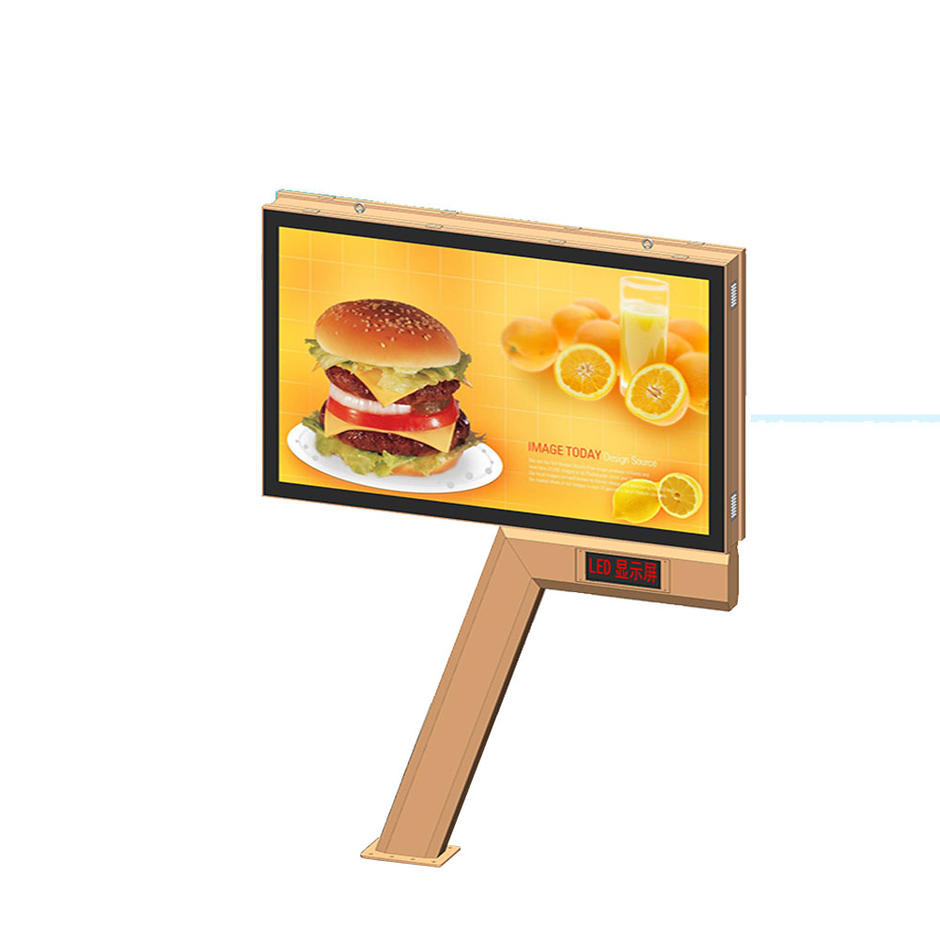 Double sided scrolling advertising mupis billboard YR-SCB-0004
