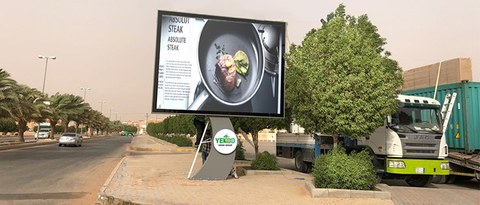 YEROO round shaped scrolling poster solar outdoor marketing-18