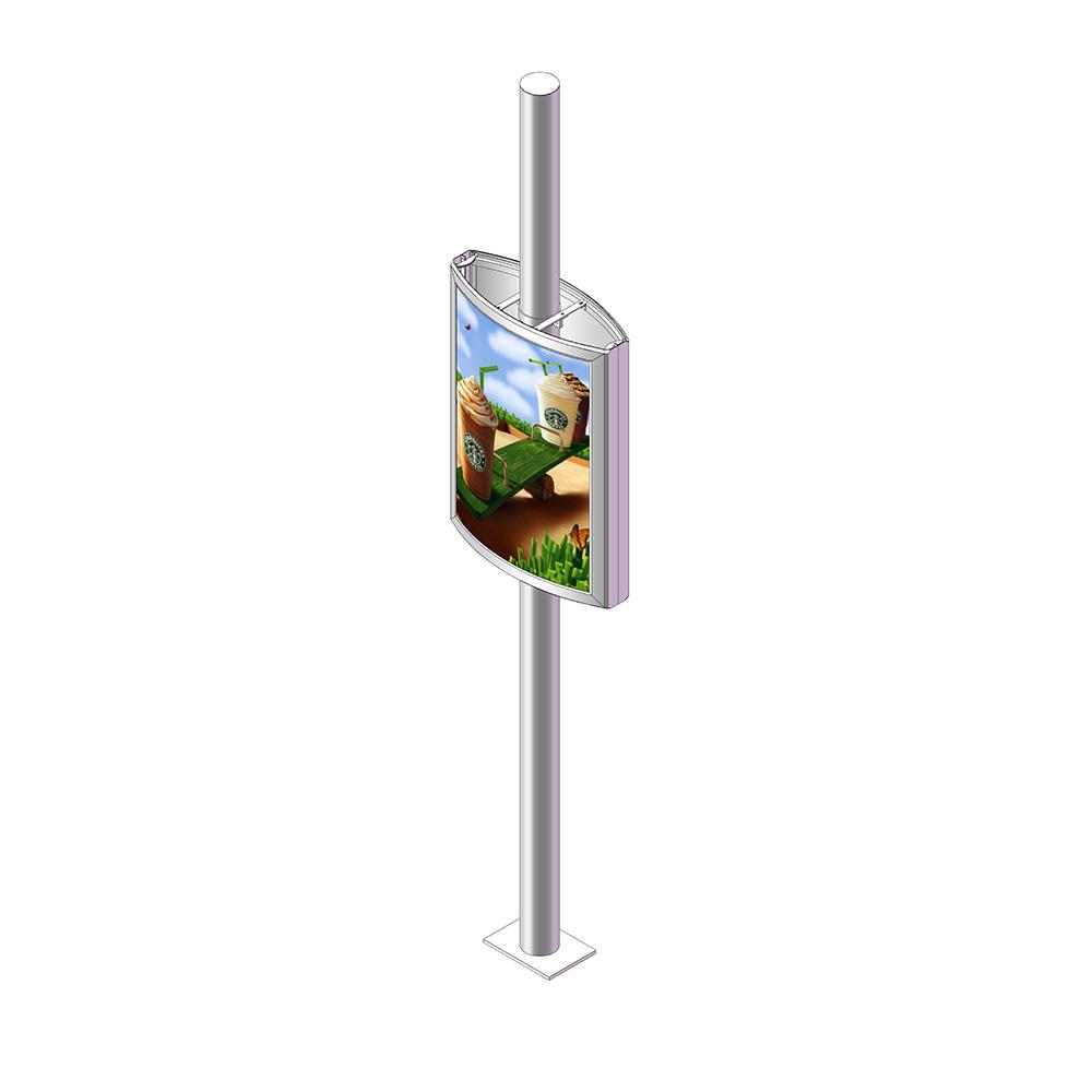 YEROO-pole led display,Outdoor light pole display | YEROO