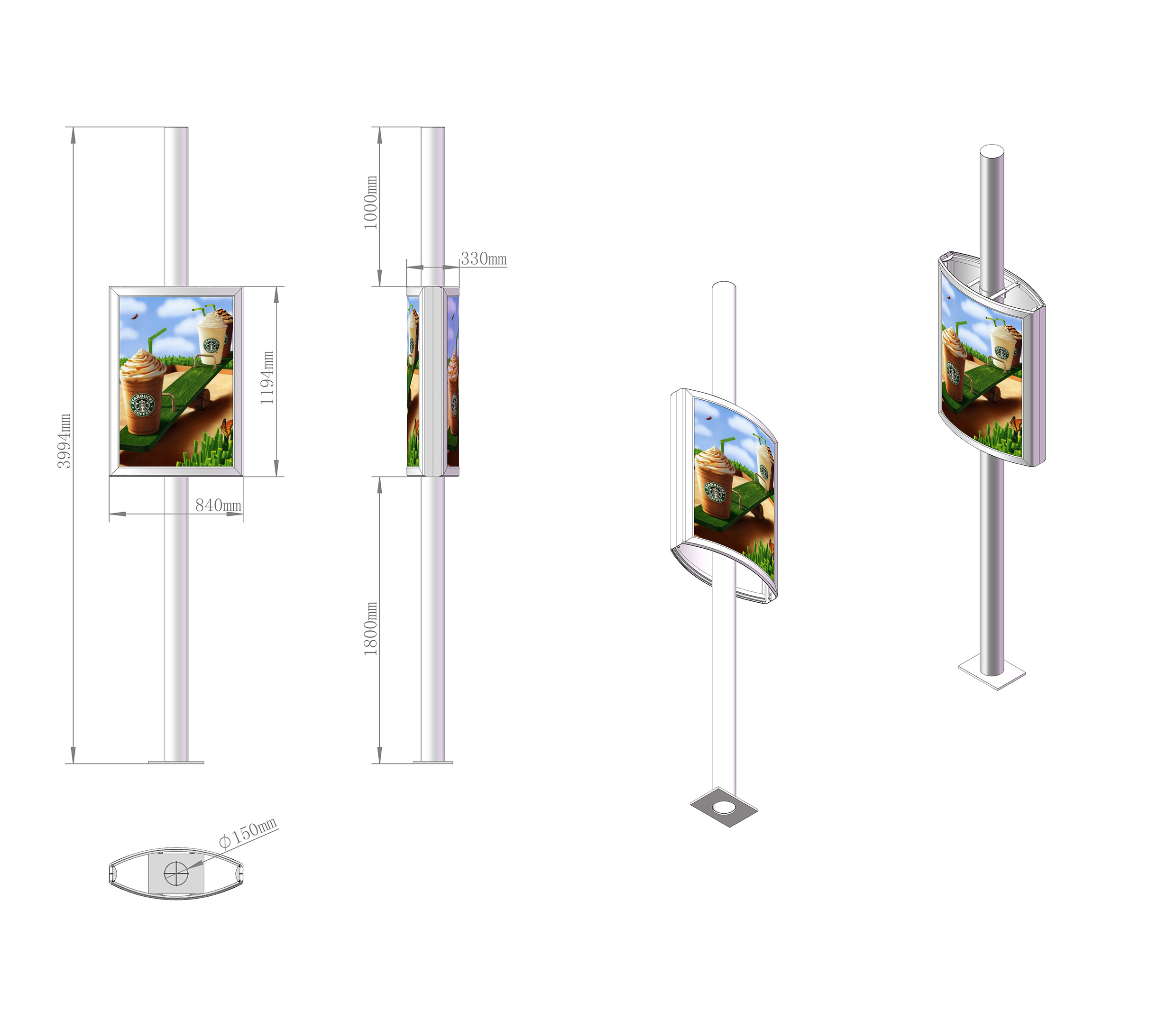 YEROO-Find Pole Led Display Outdoor Light Pole Display From Yeroo Bus Shelter-2