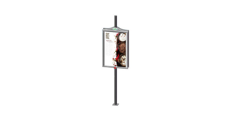 YEROO pole led display advertizing for city