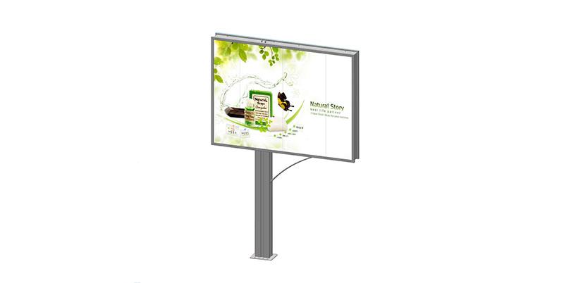 YEROO-Find Outdoor Billboard Hot Sales Double Side Advertising Outdoor