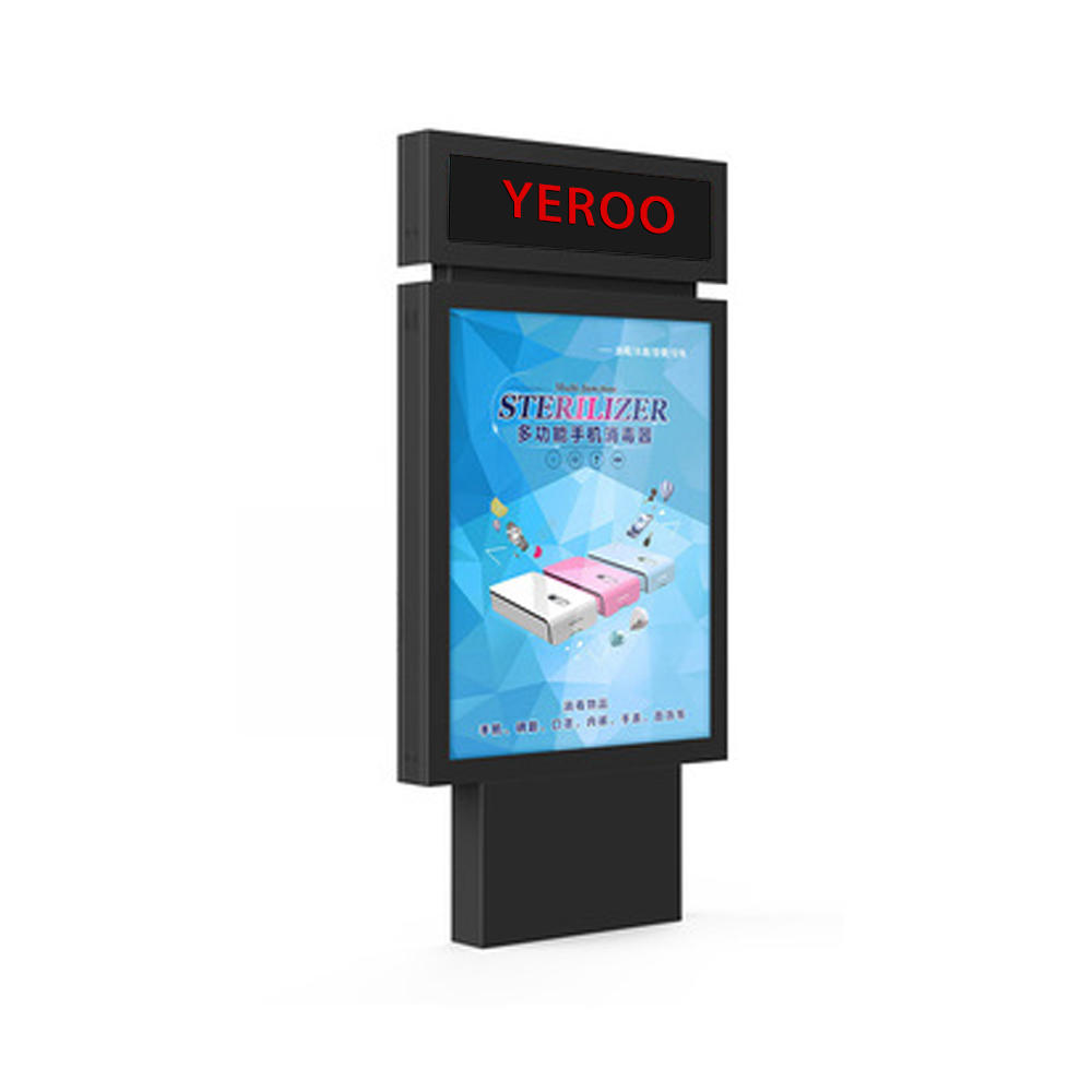 YEROO-OLT-004 lamp post advertising digital led screen display
