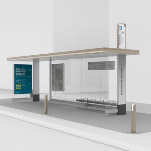 YR-BS-0012 Multi-functional Steel Structure Advertising Outdoor Bus Shelter manufacturer