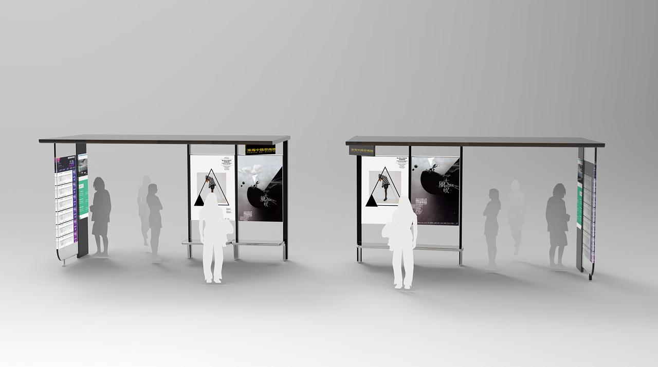 YEROO-city bus shelter   Smart bus shelter   YEROO-1