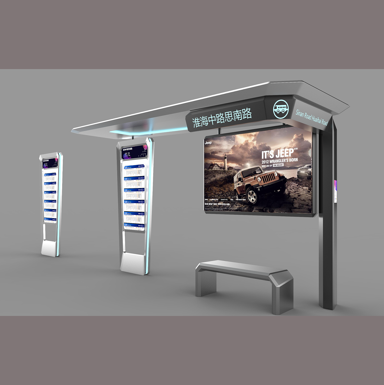 YR-BS-0041 YEROO outdoor smart stainless steel bus shelter