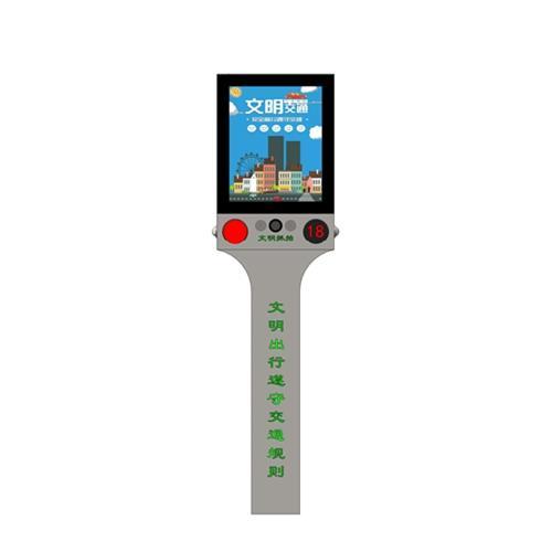 YEROO marketing outdoor led screen energy-saving for floor display