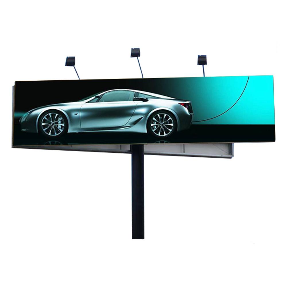 YEROO-highway billboards | Front-lit billboard | YEROO