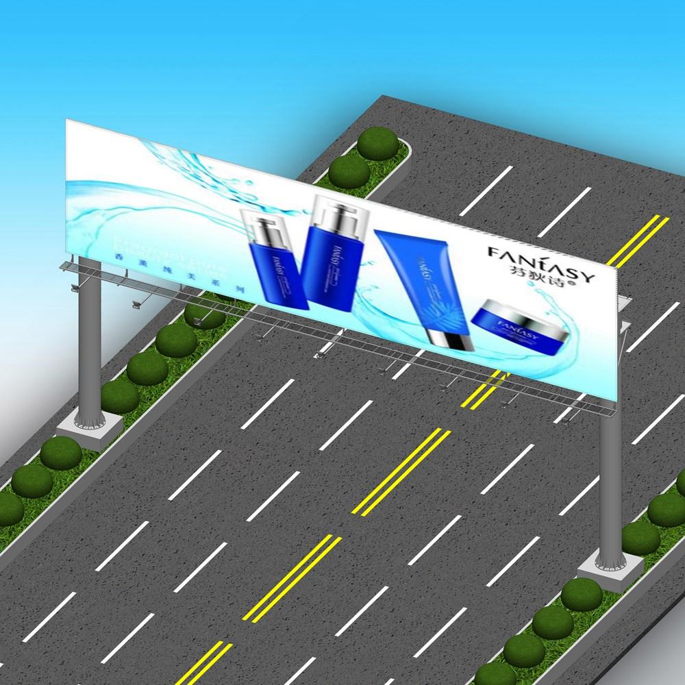 YEROO front light billboard stand customization service for super mall-YEROO-img-1