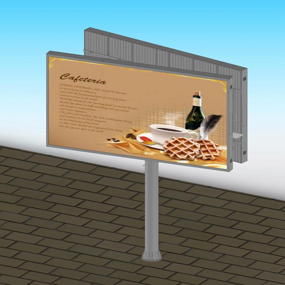 YEROO-Outdoor advertising aillboard manufacture V shaped backlit billboard-2
