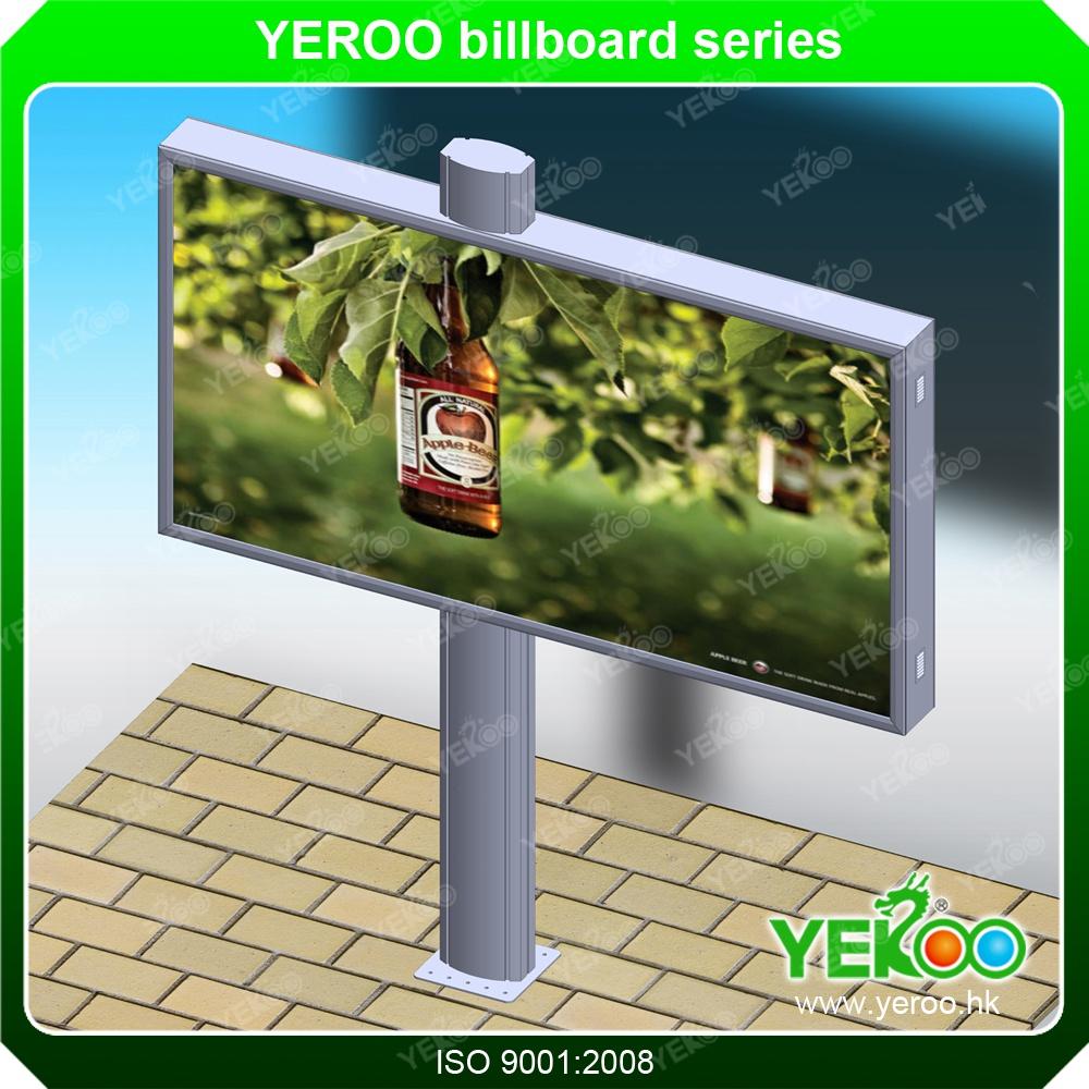 YEROO-backlit billboard | Backlit billboard | YEROO-1