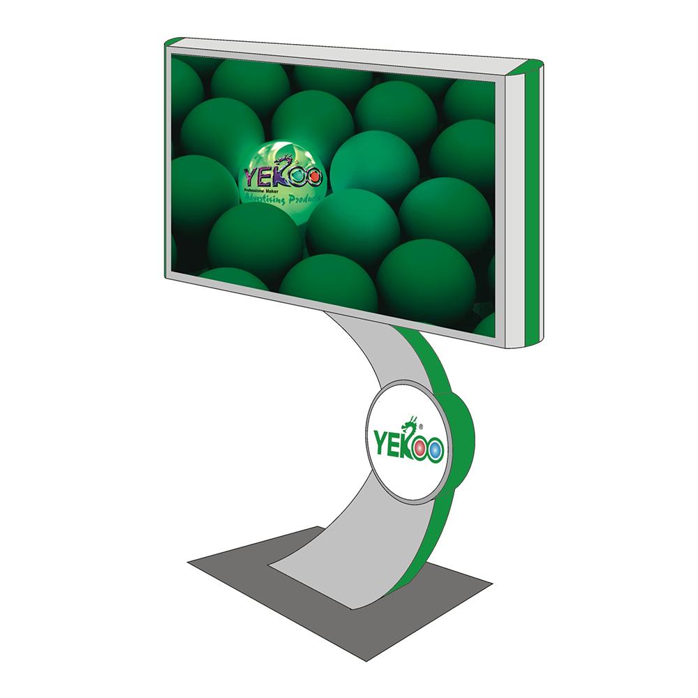 YEROO-backlit billboard | Backlit billboard | YEROO-2