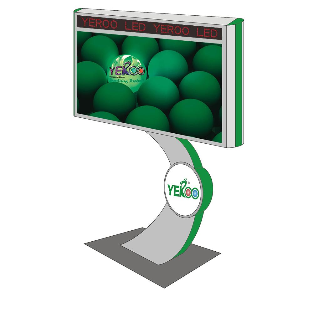 YEROO-gantry structure | LED screen billboard | YEROO-1