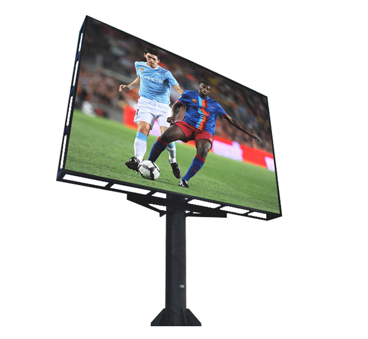 YEROO-digital outdoor billboard ,electronic led billboards | YEROO