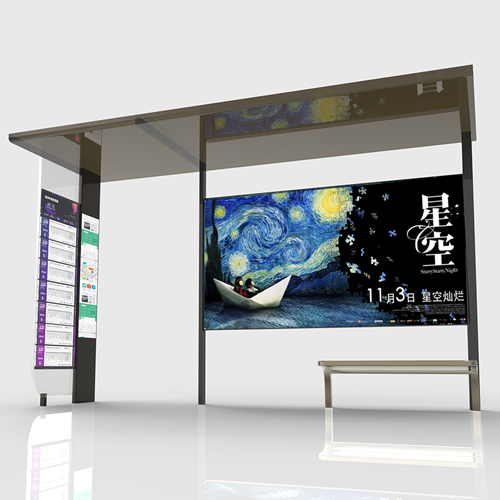YR-BS-0042 Smart City Smart Metal Bus Stop Shelter Customization