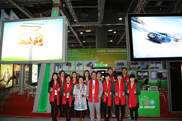 YEROO-Wooden Bus Shelters-participated In Guangzhou Dipisi Advertising Exhibition