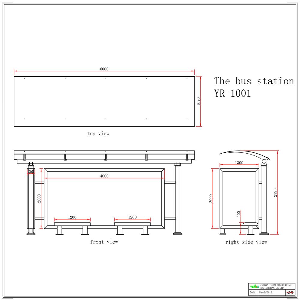 YEROO-bus stop shelter ,bus shelter manufacturer | YEROO-2