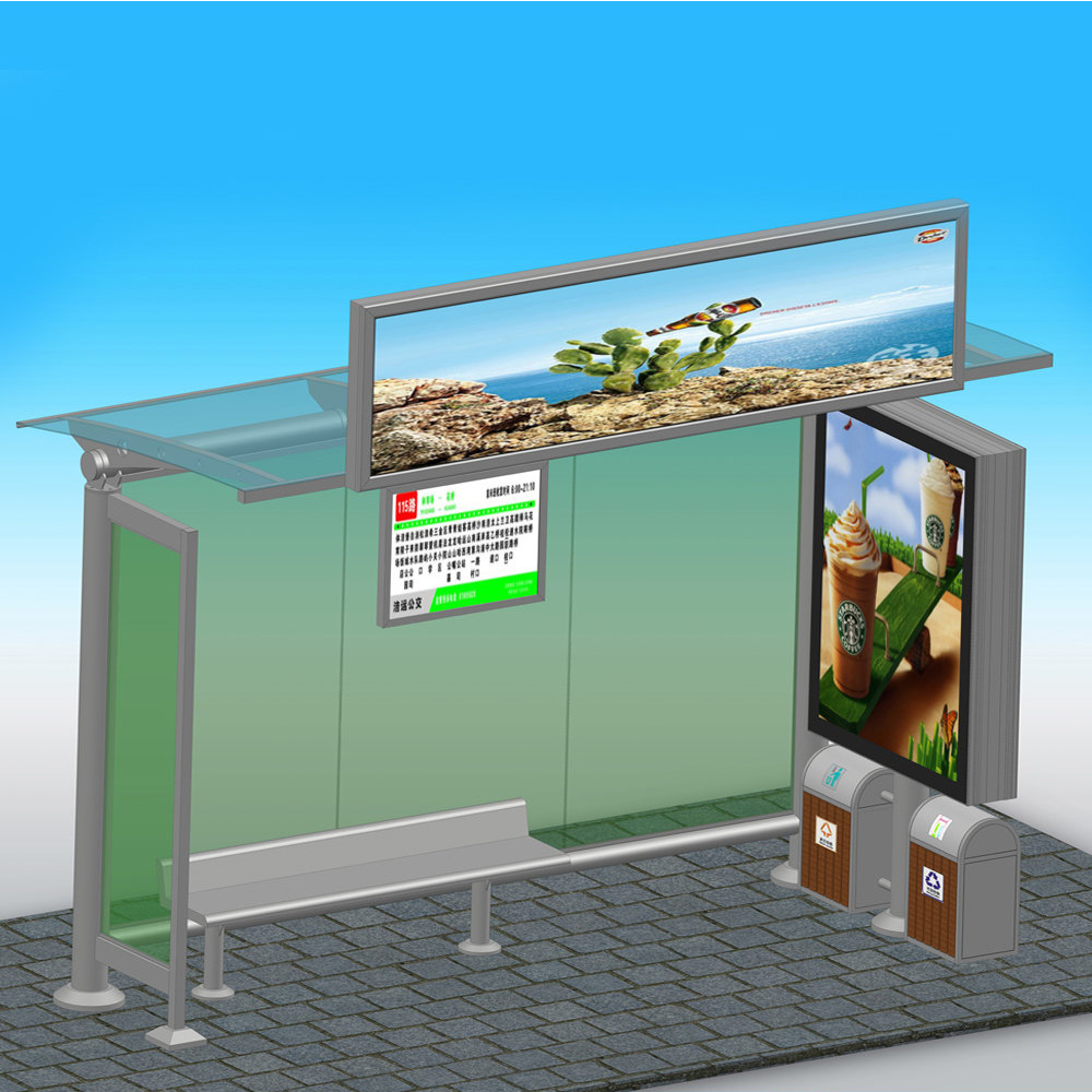 YEROO-metal bus stop shelter | Simple bus shelter | YEROO