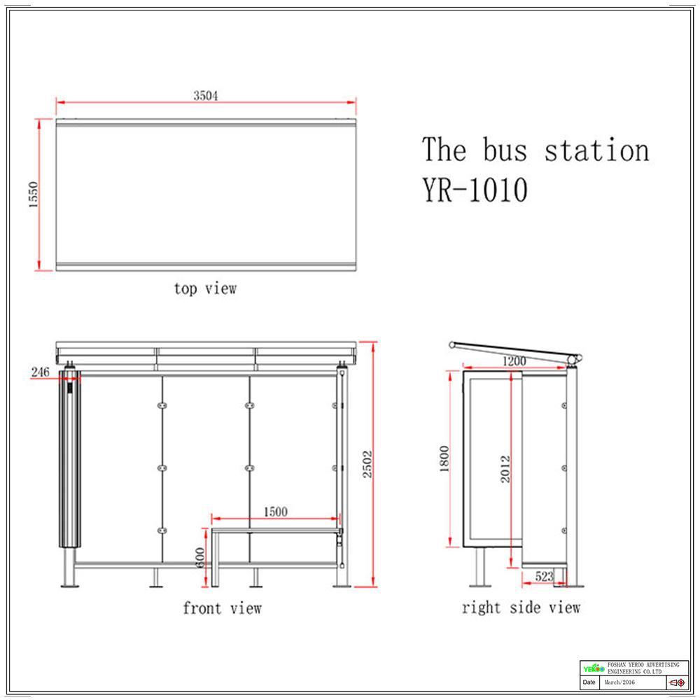YEROO-bus shelter price | Simple bus shelter | YEROO-1