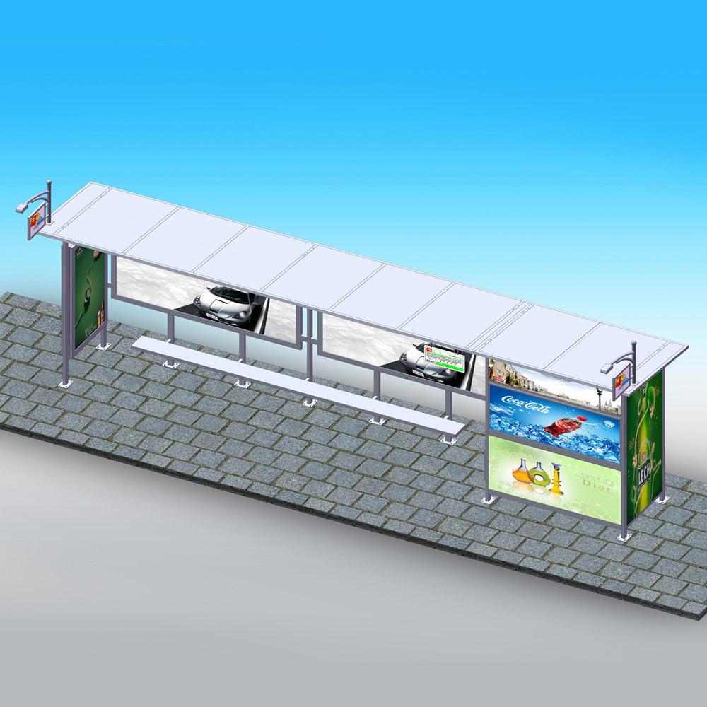 application-YEROO-img-1
