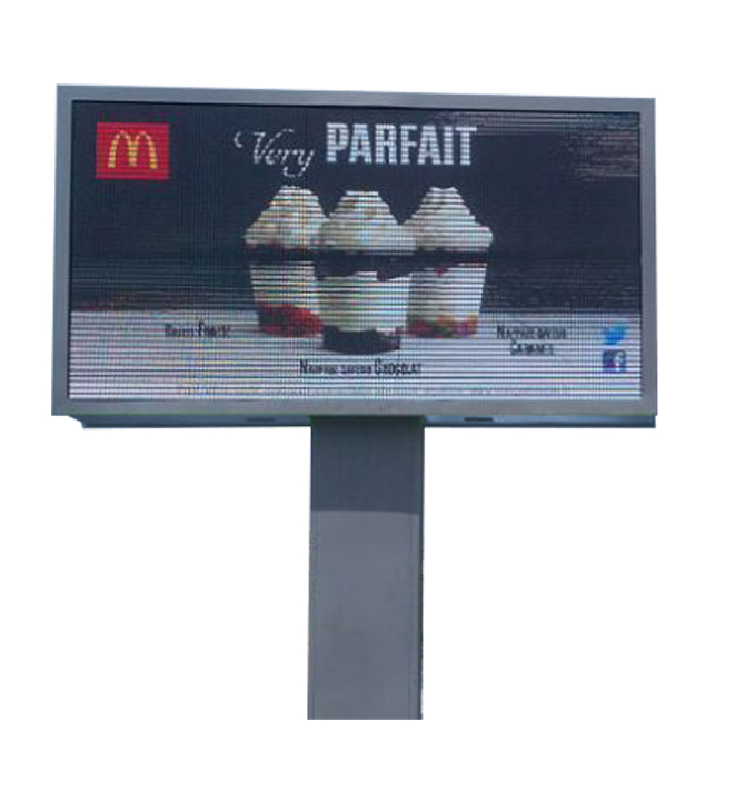 YEROO-Digital Kiosk Display-billboard Introduction And Types