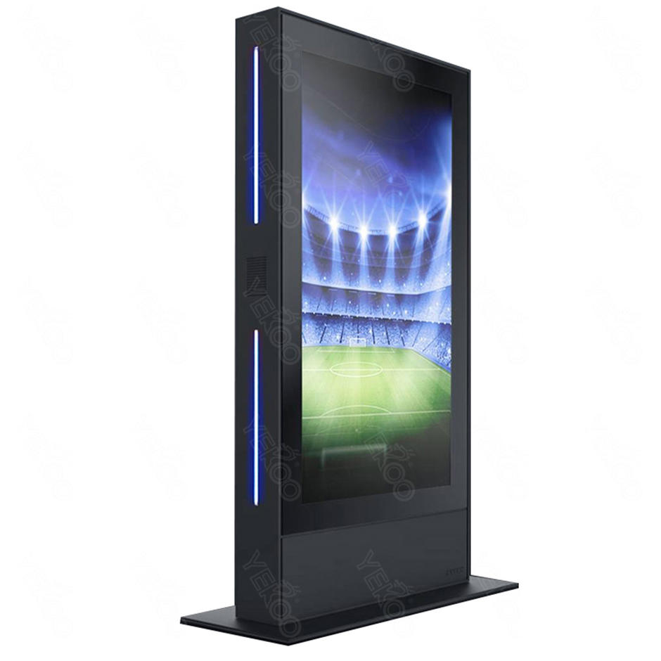 YEROO-Introduction to the application advantages of outdoor LCD screen advertising player