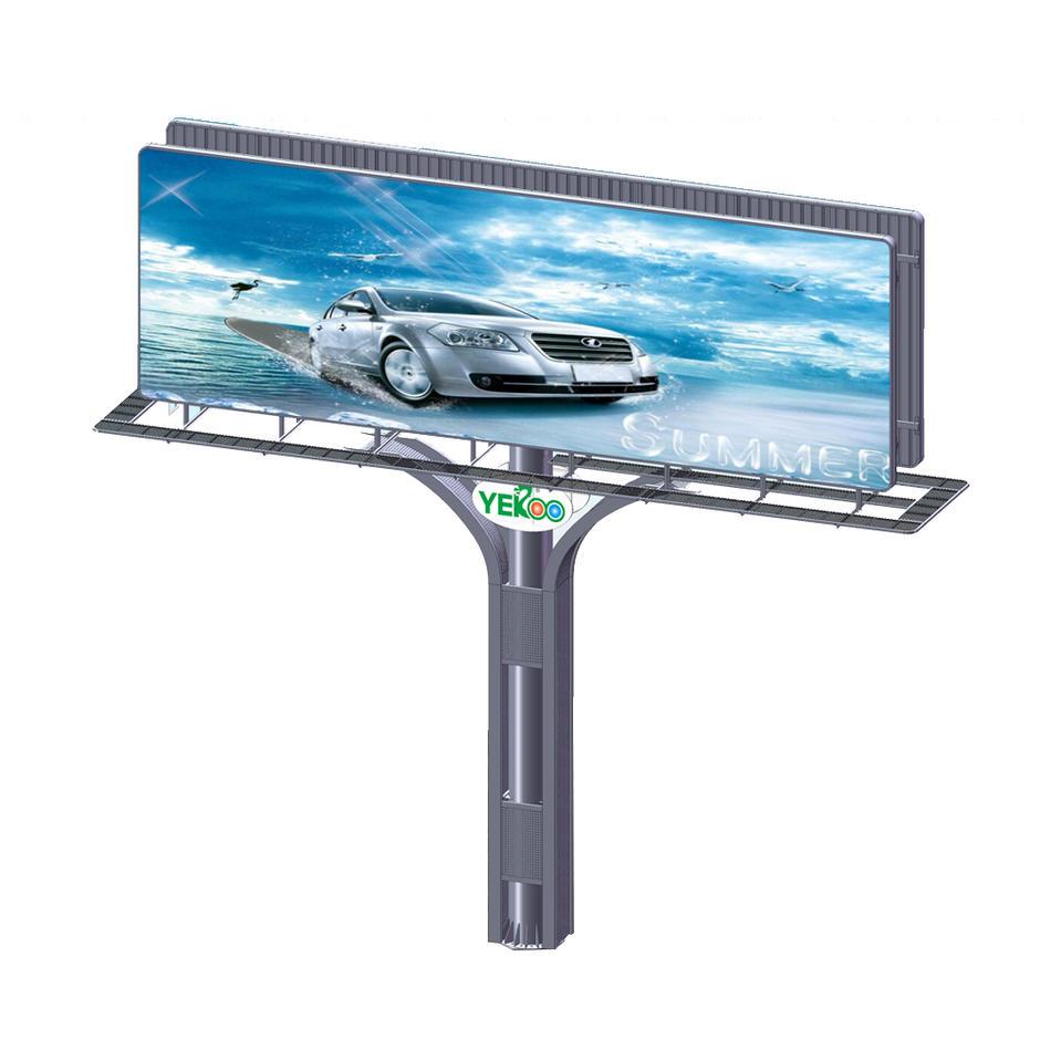 YEROO-Four elements of outdoor billboard effects