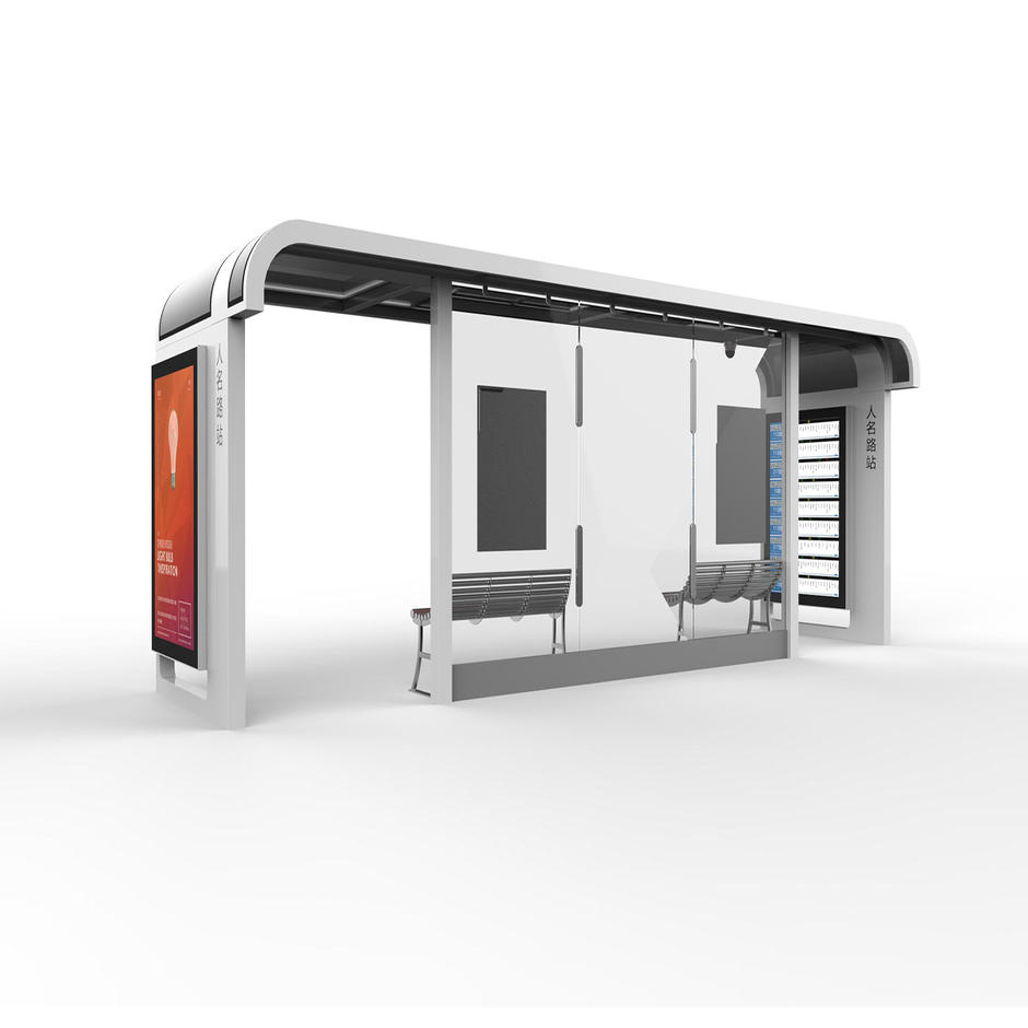 YEROO-Characteristics and functions of modern bus shelters