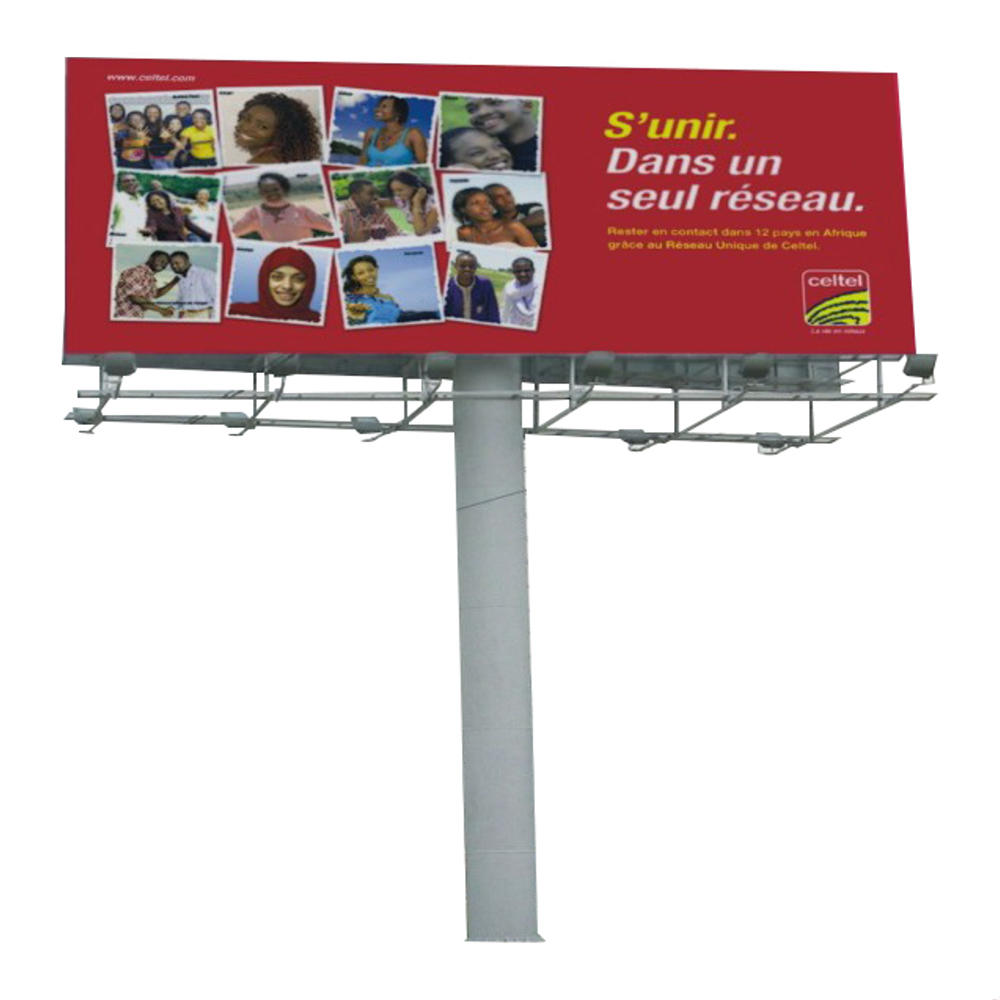 YEROO-The application and characteristics of outdoor billboards