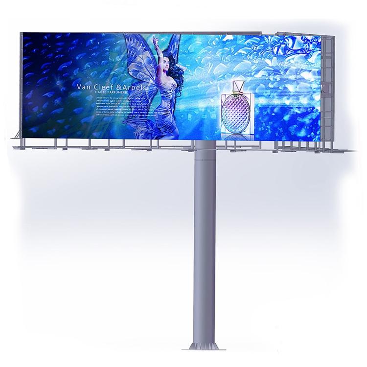 YEROO-The development status of outdoor billboards