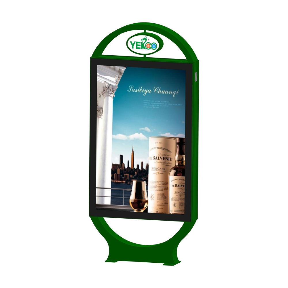 YEROO-Outdoor advertising light box, low cost and high return