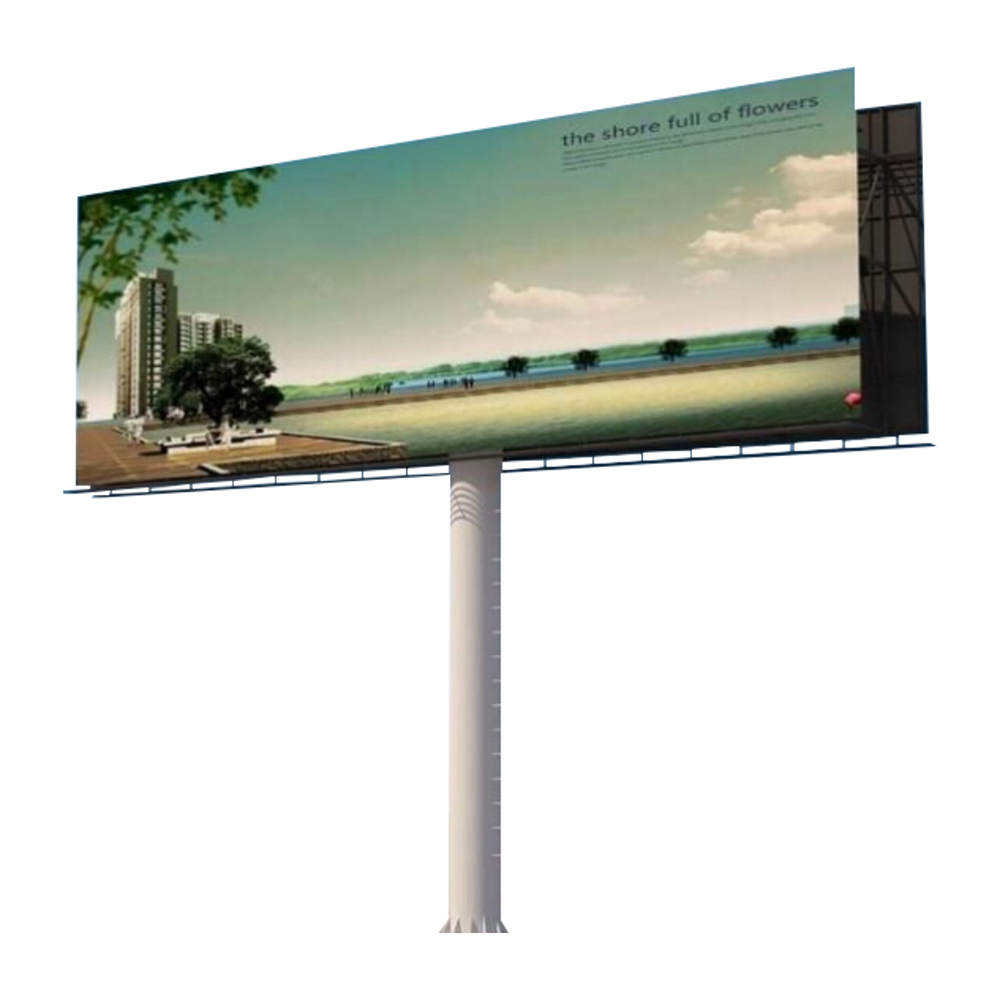 YEROO-Outdoor billboards have a place in the market