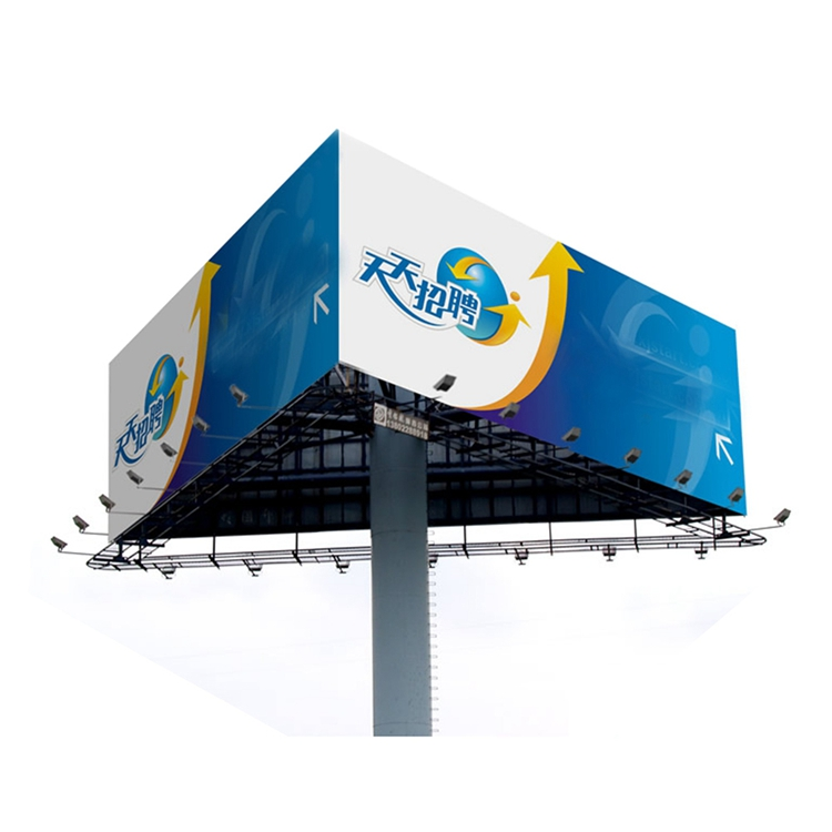 YEROO-Three-sided outdoor billboards feature introduction