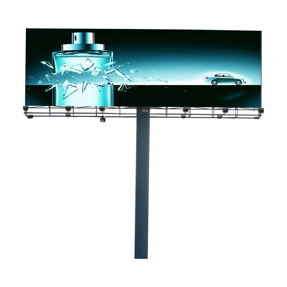 YEROO-Outdoor billboard advertising advantage
