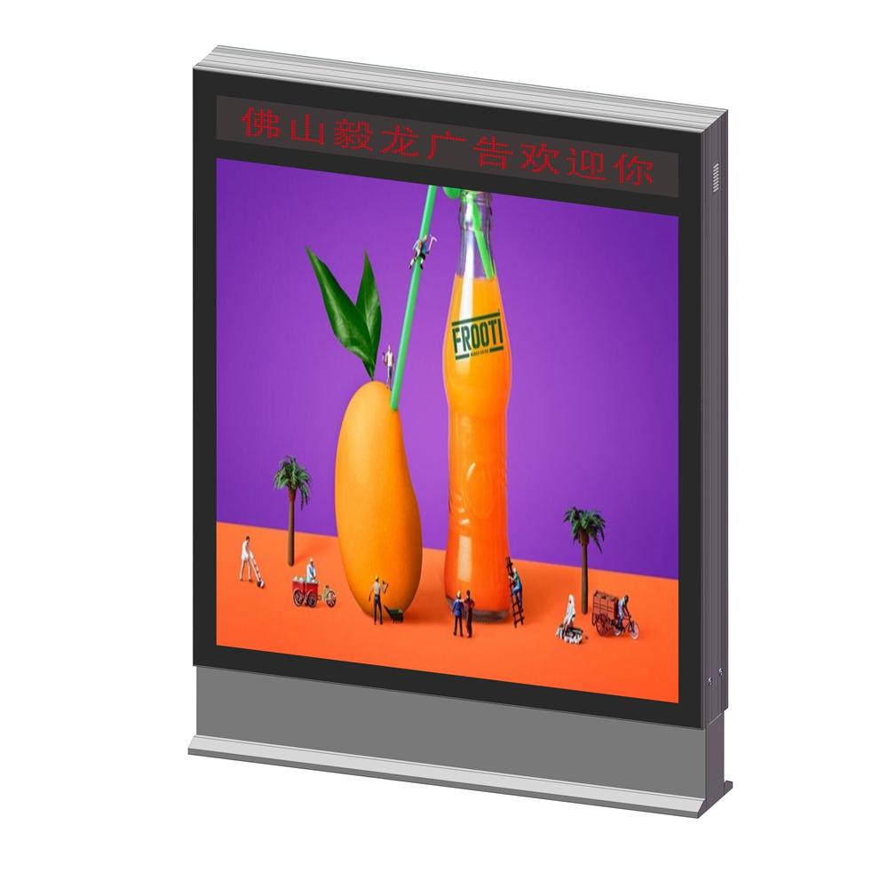 YEROO-Advertising light box manufacturers: outdoor light box production considerations