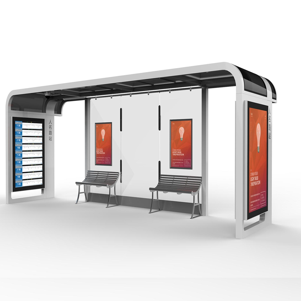 YEROO-The convenience of smart bus shelter construction for life