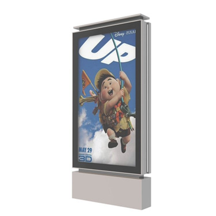 YEROO-The dual role of outdoor advertising light boxes