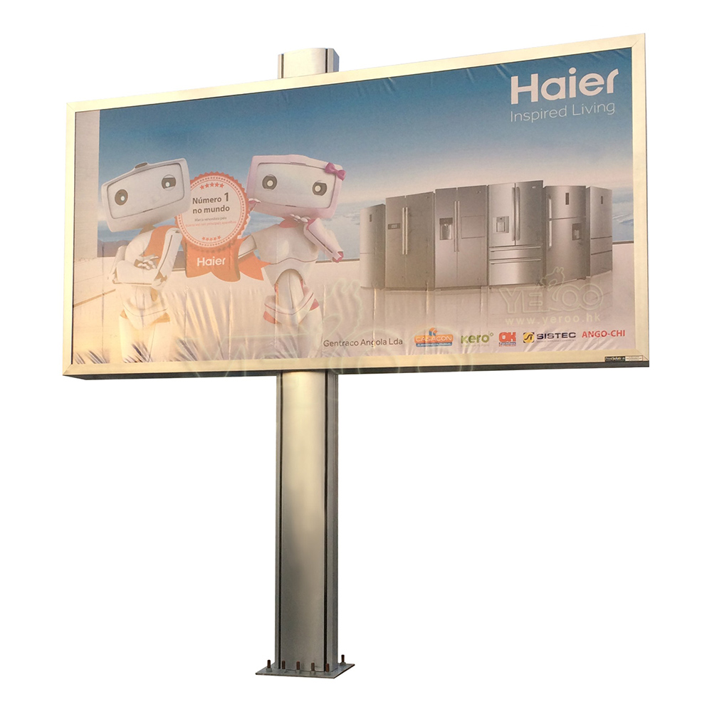 YEROO-Outdoor billboard installation requirements