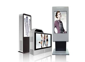Floor stand outdoor software electronic advertising lcd display kiosk totem board