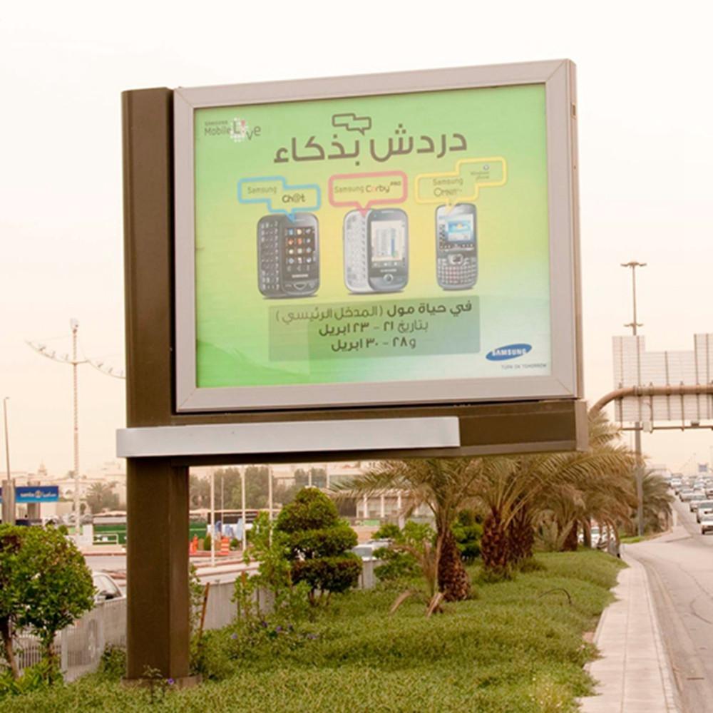 YEROO-Advantages of street outdoor steel frame billboards-1
