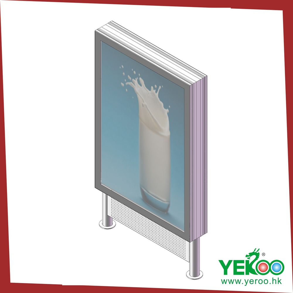 YEROO-Outdoor scrolling light box design follows three principles