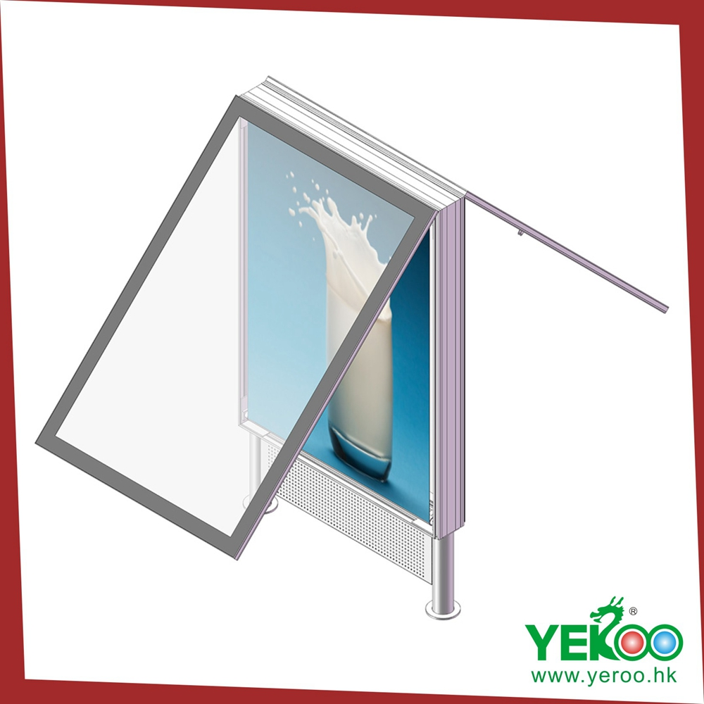 YEROO-Outdoor scrolling light box design follows three principles-1
