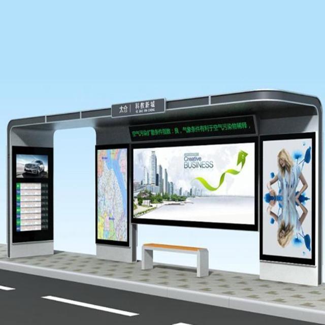 YR-BS-0032 Modern smart metal bus stop shelter design