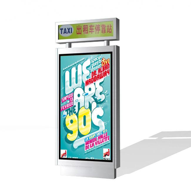 Outdoor Advertising Digital Display Screens Light Box