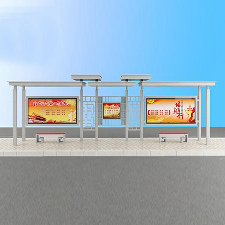 Introduction to the design, installation and installation process of bus shelters