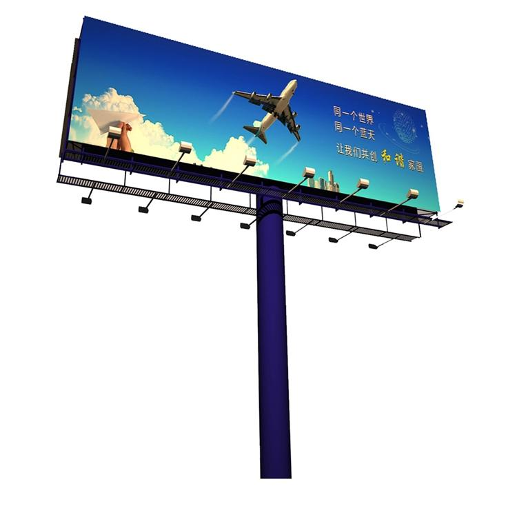 YEROO-B-001 Outdoor Large Display Advertising Billboard On Street/mall