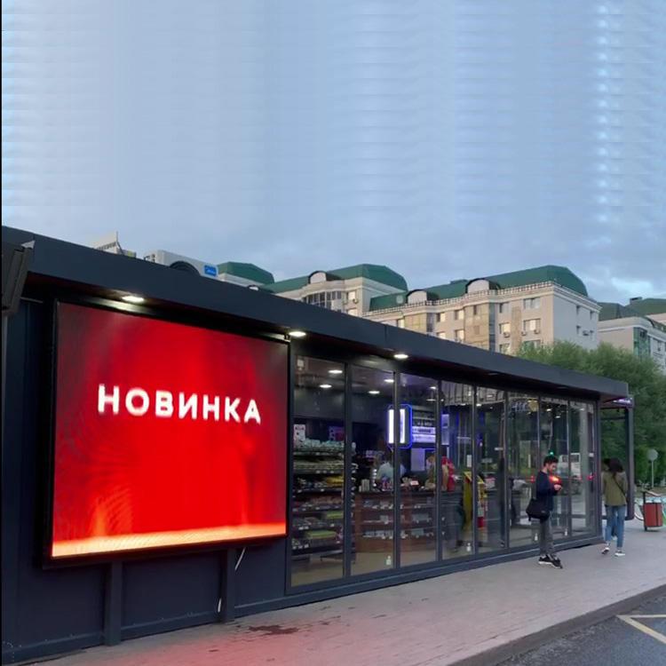 Customized smart advertising bus shelter